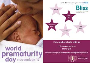 World-prematurity-day-2small